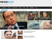 NewsBuzz - новости
