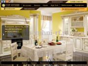VIP кухни на заказ в Нальчике