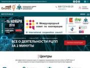 РЦПП Вологодской области | АНО «Региональный центр поддержки предпринимательства»