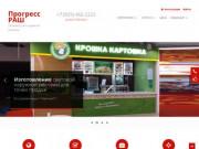 Производство рекламных конструкций (Россия, Московская область, Москва)