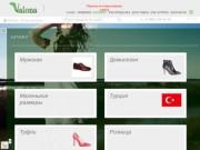 Обувная компания Валона (Россия, Новосибирская область, Новосибирск)