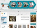 Обустройка - коллекция работ авторского дизайна интерьера квартир