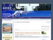 ГК «Агентство социально-экономического развития»