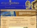 Торжокские золотошвеи - производители сувениров с золотым (золотным шитьем)