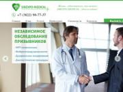 Компания «Sibexpo-Medical» (Томск)