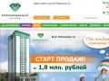 Официальный сайт ЖК Изумрудный в Перми