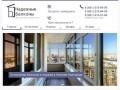 Остекление балконов и лоджий в Нижнем Новгороде (Россия, Нижегородская область, Нижний Новгород)