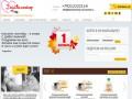 Интернет магазин парфюмерии и косметики Дзинтарс в Мурманске и Мурманской области (Россия, Мурманская область, Мурманск)