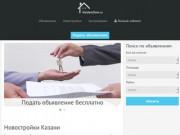NaidemDom - новостройки Казани (Россия, Татарстан, Казань)
