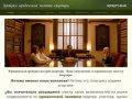 Юридическая проверка истории квартиры | Проверка юридической чистоты квартиры