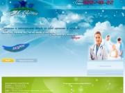 Клиника М-ВИТА