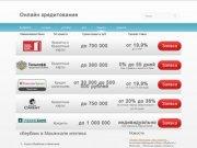 Сбербанк в махачкале ипотека | kredit-na-vibor.ru