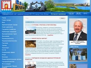 Soliletsk.com