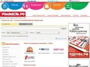 Работа в Уфе - сайт о работе и образовании в Уфе и Башкортостане