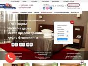 "Гостиница ""Аквамарин"" Г.Лениногорск"