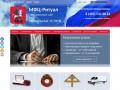 Ритуальные услуги, государственные ритуальные услуги в Москве, бюро МФЦ «Ритуал»
