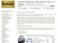 Изготовление печатей и штампов в компании Лазграв. Заказать изготовление печати, а также посмотреть цены и каталог печатей. (Россия, Московская область, Москва)