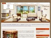 Описания и преимущества  деревянных окон, правила выбора и монтажа деревянного окна