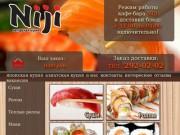 Доставка японской и азиатской кухни Ниджи (Красноярский край, г.  Красноярск)