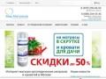 принадлежности для здорового сна от лучших российских производителей (Россия, Московская область, Москва)