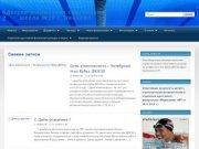 Детско-юношеская спортивная школа по плаванию №10 — Спортивное плавание в Иваново