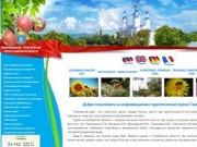 Информационно-туристический портал Тамбовской области.