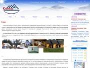 Сюгеш - Горнолыжная база отдыха
