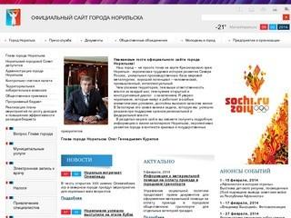 Norilsk-city.ru