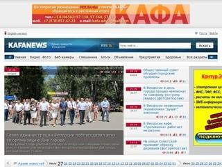 Kafanews.com