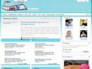 Лента ТВ - Lenta TV: обзоры, отзывы о передачах на нашем ТВ