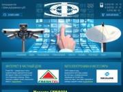 Спутниковое Цифровое ТВ Доставка Установка Магазин СИМФОРА г. Губкин