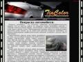 Tincolor.ru — TinColor покраска автомобилей