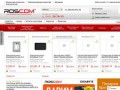 Интернет-магазин Roscom. Ноутбуки, компьютеры, телевизоры, техника