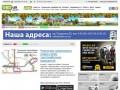 0462.ua - сайт города Чернигова