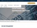 Група компаній «Княжа варта» (Украина, Львовская область, Львов)
