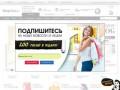«ShopTime» - интернет-магазин