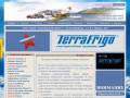 Продажа и установка климатического оборудования для автомобиля (Россия, Свердловская область, Екатеринбург)