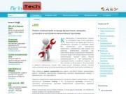 Ремонт компьютеров, установка программ, создание сайтов в Архангельске