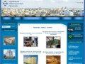 Управление инвестиционных программ города Хабаровск