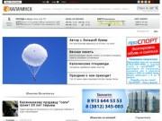 Kalachinsk.ru