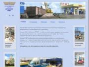 ЗАО «Ногинское ППЖТ» (Ногинское межотраслевое предприятие промышленного железнодорожного транспорта)