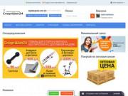 СпортШоп24 - интернет-магазин товаров для спорта и активного отдыха, туризма