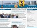 Сайт мэрии Архангельска