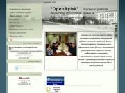 OpenRylsk-Политический обозреватель Рыльска - портал о работе Рыльской городской Думы и Администрации города