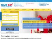 Грузоперевозки по России (Россия, Свердловская область, Екатеринбург)