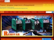 Ремонт, продажа сварочного оборудования (Украина, Днепропетровская область, Днепродзержинск)