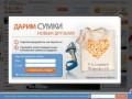 «Sapato.ru» - интернет магазин обуви