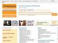 Ахтубинская Доска объявлений - бесплатное размещение объявлений