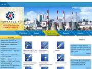 Компания Новатекс - оборудование для энергоремонта в Хабаровске