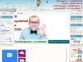 СЕО-продвижение, раскрутка сайтов (Марий Эл, г. Йошкар-Ола)